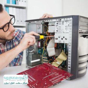 تعمیرات کامپیوتر computer repair