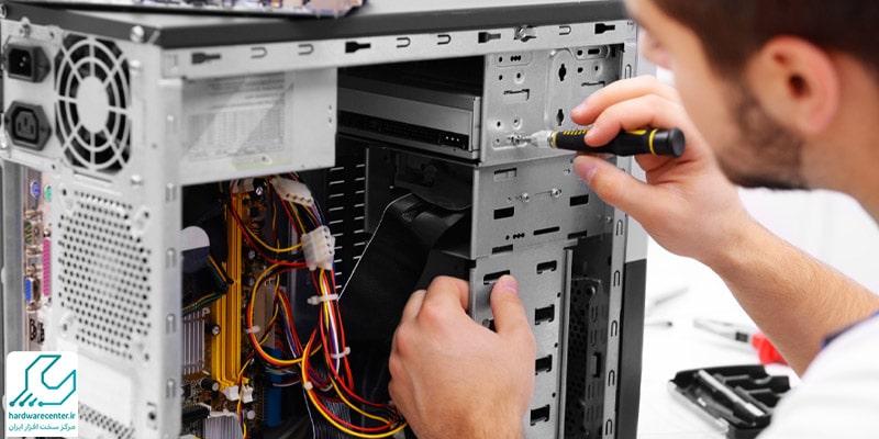 آموزش تعمیرات سخت افزار کامپیوتر