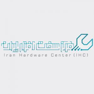 مرکز سخت افزار ایران