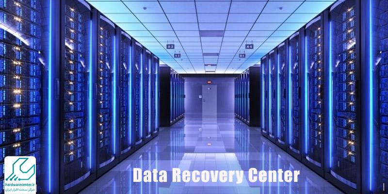 مرکز بازیابی اطلاعات
