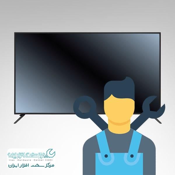 تعمیر تلویزیون - TV Repair