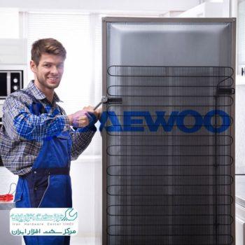 تعمیر یخچال دوو Daewoo