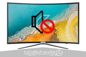 چرا تلویزیون صدا ندارد