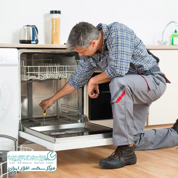 تعمیرات ظرفشویی در منزل