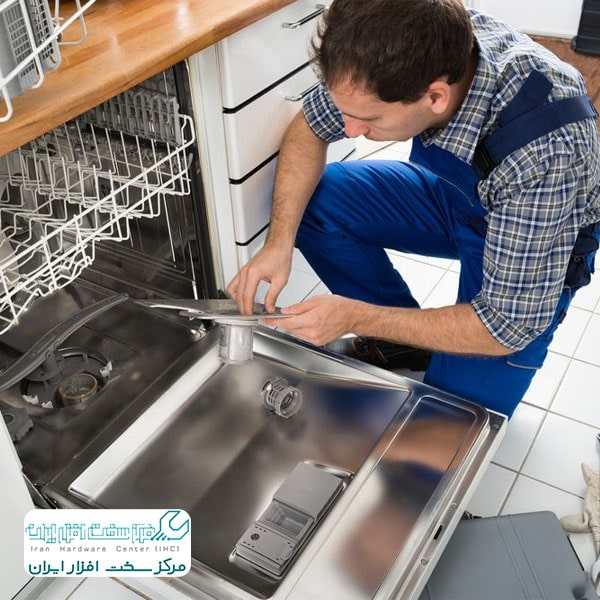 تعمیرات ظرفشویی dishwasher