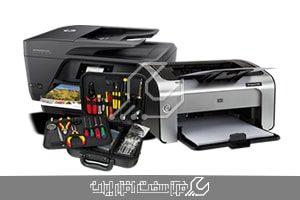 خدمات چاپگر در محل