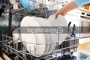 نکات کابردی کار با ماشین ظرفشویی