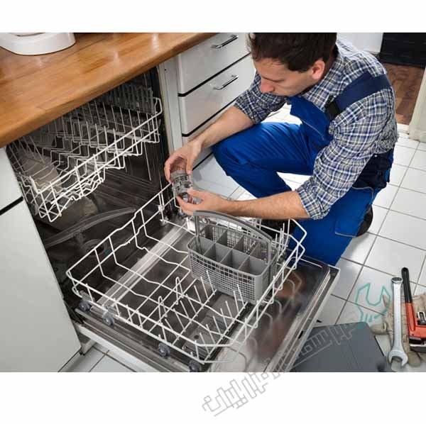 نمایندگی ماشین ظرفشویی