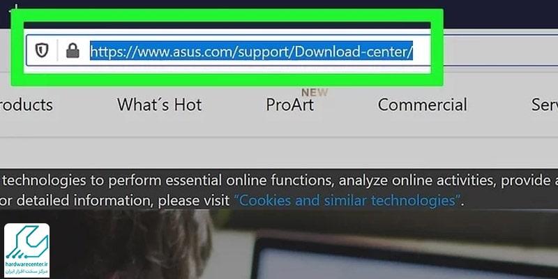 بروزرسانی بایوس لپ تاپ