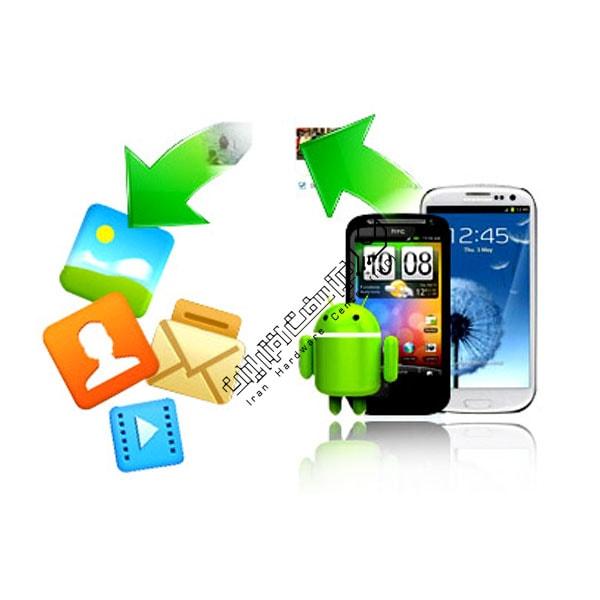 بازیابی عکس های موبایل اندرویدی