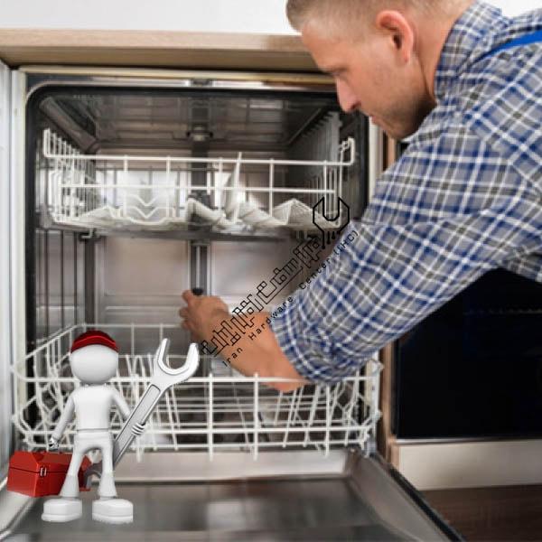 تعمیر ظرفشویی که آب پر نمی کند