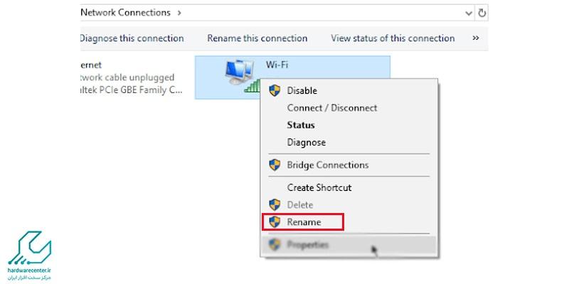 تغییر نام وای فای لپ تاپ