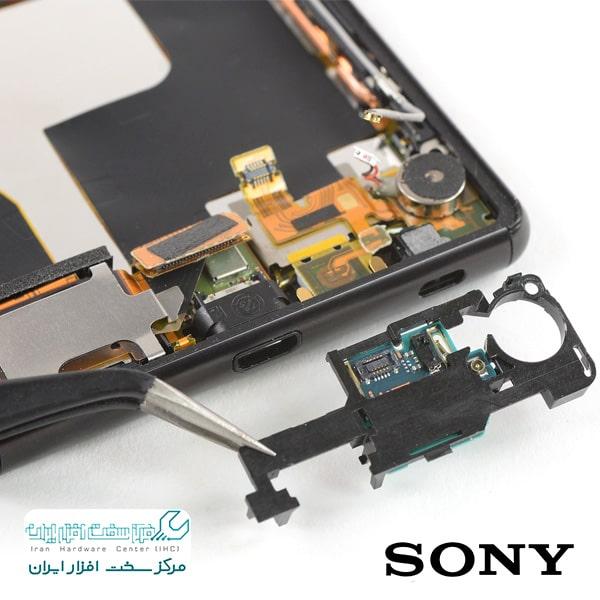 تعمیر موبایل سونی SONY