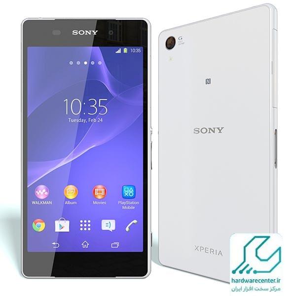 تعمیر گوشی Sony Xperia Z2