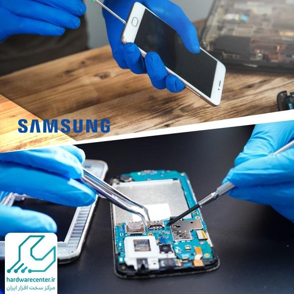 تعمیر موبایل سامسونگ