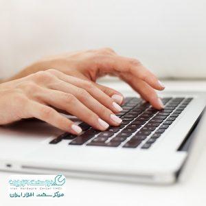 ریست فکتوری لپ تاپ
