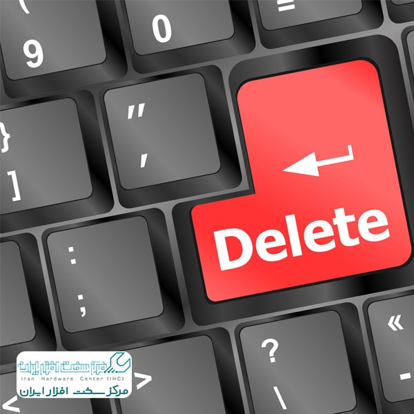 پاک کردن فایلهای غیر قابل حذف کامپیوتر