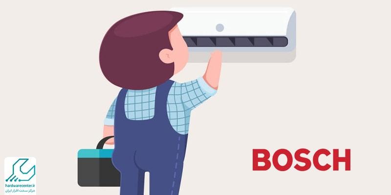 تعمیرات کولر گازی Bosch