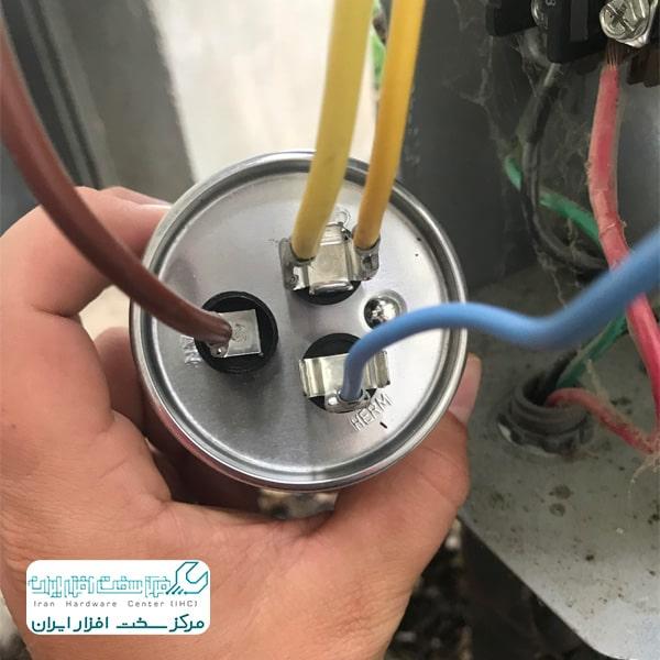 نصب خازن کولر گازی