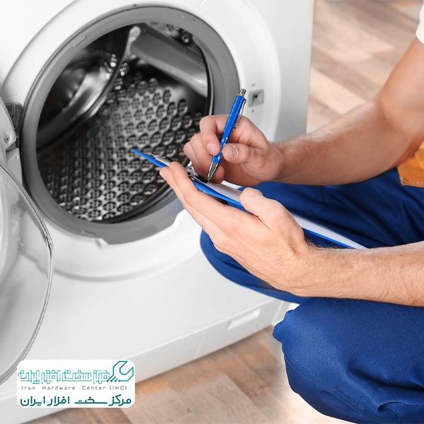 تعمیرات لباسشویی در محل
