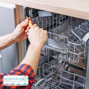 تعمیر ظرفشویی ال جی