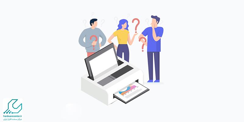 سوالات متداول کاربران پرینتر