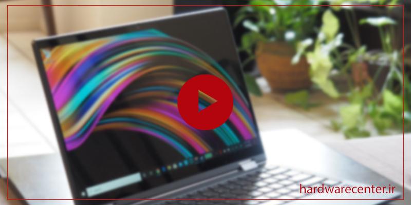 ویدئو معرفی بهترین لپ تاپ های 2020