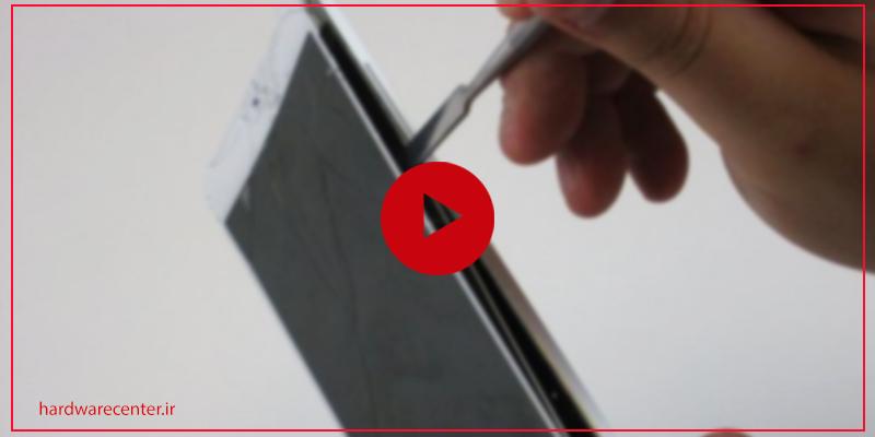 فیلم آموزش تعویض ال سی دی شیائومی mi4