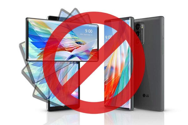 توقف تولید موبایل ال جی