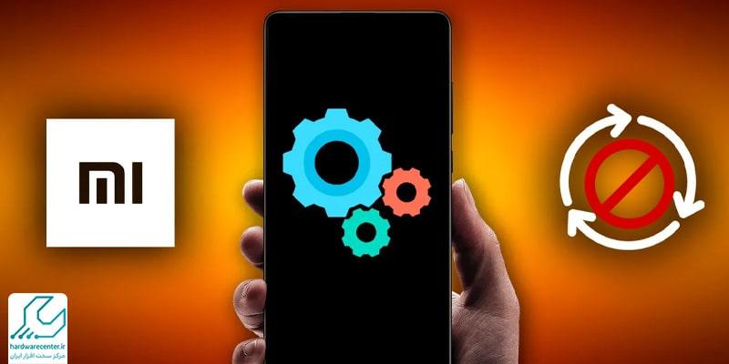 دلیل خاموش شدن موبایل Xiaomi