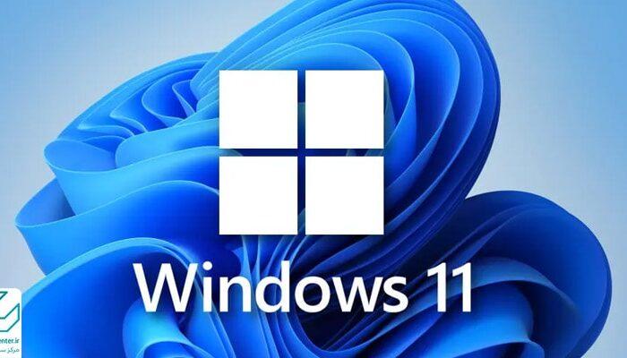 راهنمای کامل نصب ویندوز 11