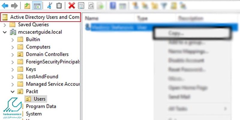 آموزش ساخت یوزر Active Directory