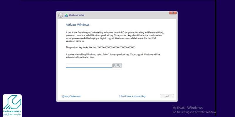 آیا ویندوز ۱۱ روی کامپیوتر من نصب می شود؟