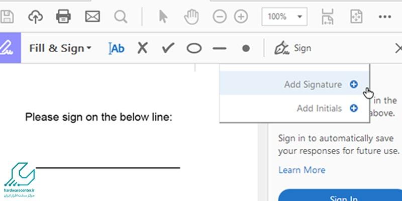 ساخت امضای الکترونیک در Adobe Reader