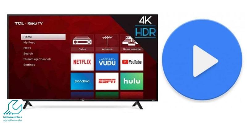 برنامه های کاربردی اندروید TV