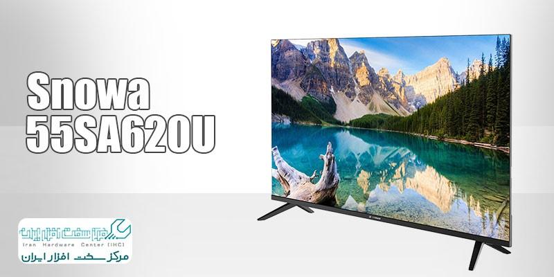 تلویزیون ال ای دی هوشمند اسنوا مدل SSD-55SA620U